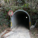 【激狭トンネルシリーズ①】袋井市村松