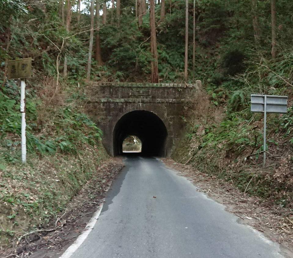 【磐田市豊岡】黒立隧道(くろたてずいどう)トンネル