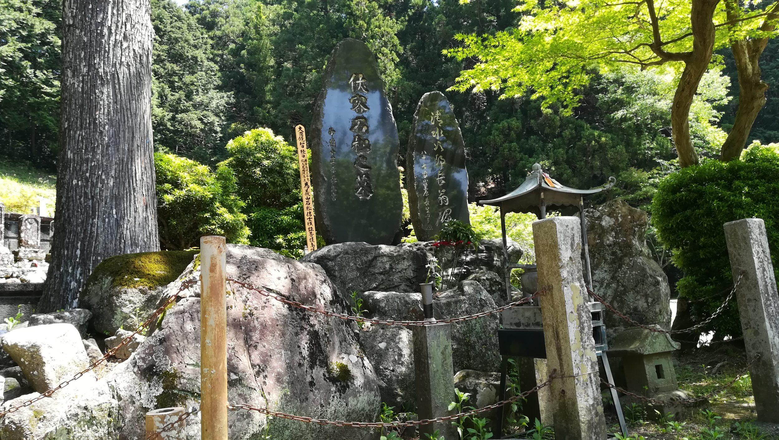 """【森町】大同院で清水次郎長一家""""石松の墓""""を見よう"""