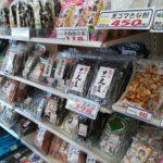 【遠州森町】道の駅+ファミリーマート!?