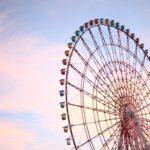 浜名湖パルパル 市民の土曜日キャンペーン【静岡県民必見】