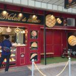 【浜松市】浜松駅前のメロンドゥメロンさんのメロンパン、もう食べました?
