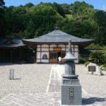 【浜松市】日本一大きい大黒天様のいる光明寺にいってきたよ