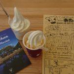 【掛川市】ジャージー牛乳を贅沢に使用!濃厚ソフトクリーム しばちゃんランチマーケット