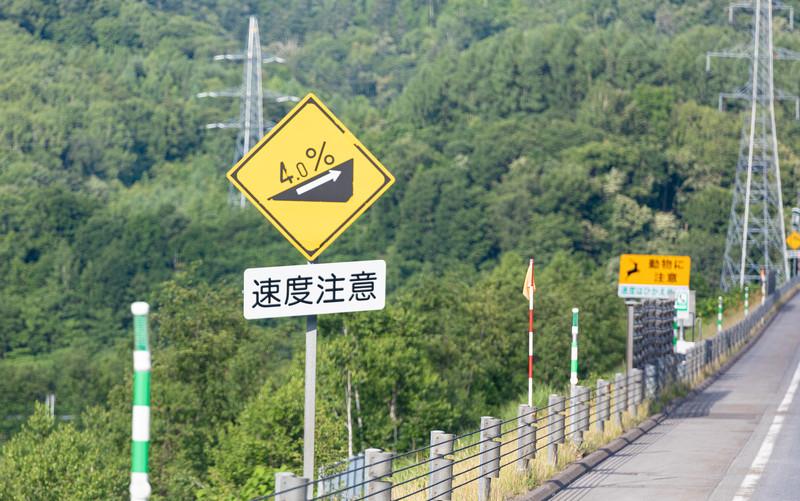 【新東名】(仮)新磐田スマートインターチェンジは2021年初夏供用開始予定
