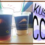 【浜松】KUSHITANI CAFEは舘山寺のライダー憩いの場!