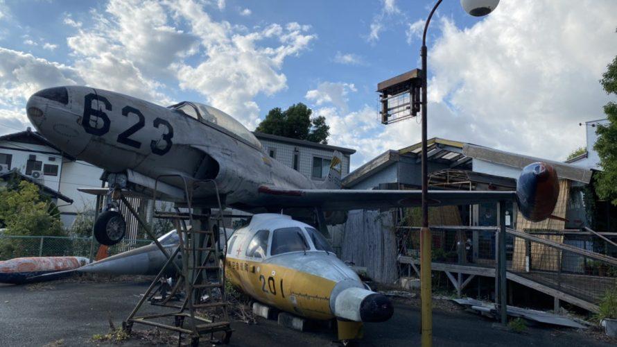【浜松市】『喫茶 飛行場』佐鳴湖南に飛行機がある!?