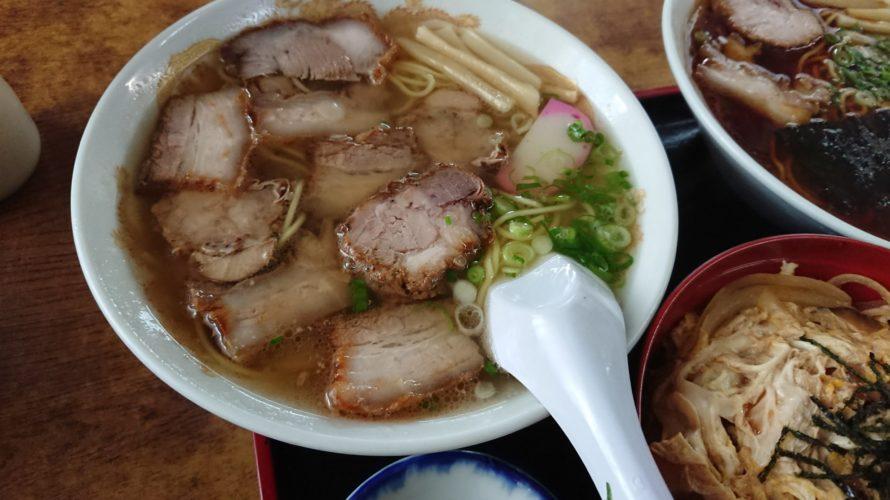 【森町】長坂食堂の塩チャーシュー麺のおいしさにyusukeもビックリ!